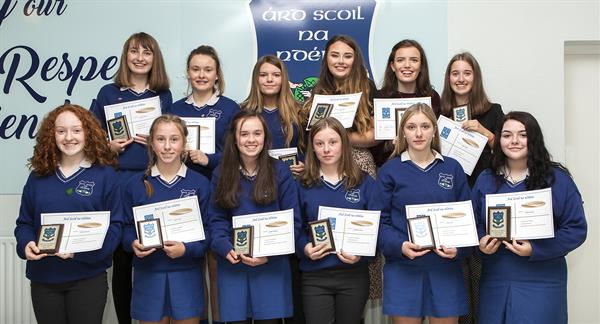 Twenty Second Annual Awards Night at Ard Scoil na nDéise
